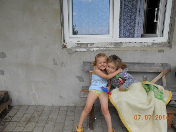 Z kuzyneczką Emilką